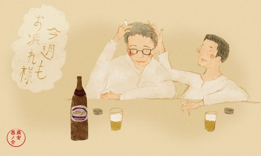 ビールの時間2